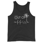 Living life in the sun, shirt with saying, out of office tank, tank with saying, out of office shirt, preppy tank, southern tank, womens tank, beach tank, tank top, beach shirt, vacation tank, vacation shirt, salt life