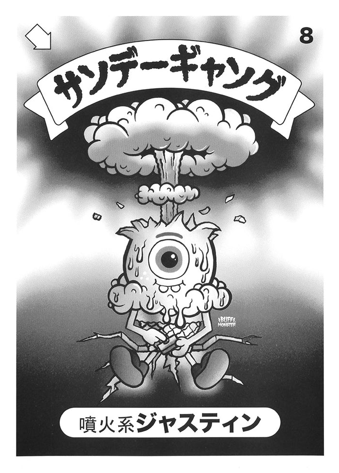 Japanese Nuclear Norman Poster
