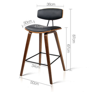 Perry - PU Leather Bar Stools (Set of 2) - HomeSimplicity