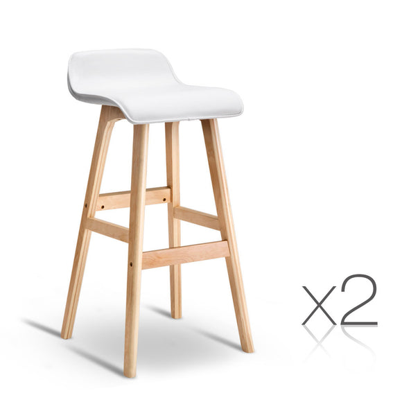 Rose - PU Leather and Wood Bar Stool (Set of 2) - HomeSimplicity