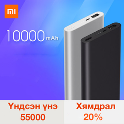 Mi 10000mAh powerbank