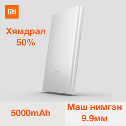 Mi 5000mAh powerbank
