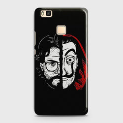 HUAWEI P9 LITE MONEY HEIST PROFESSOR Case