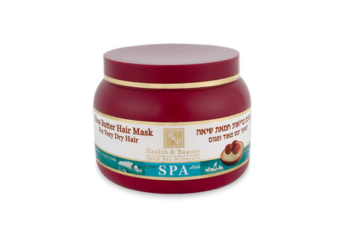 Shea Butter Hair Mask