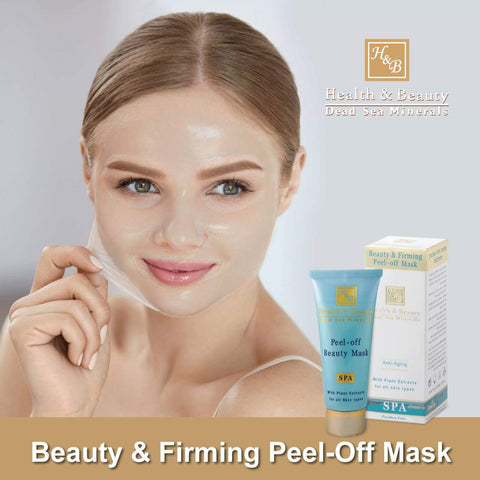 Health & Beauty -  Firming Peel Off Mask- DeadSeaShop.com