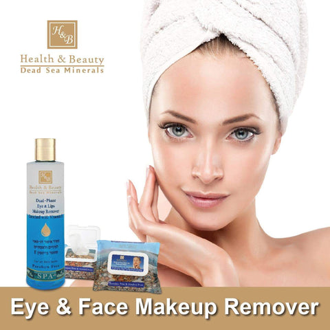 Health & Beauty - 1+1 SET - Eye & Face Makeup Remover - DeadSeaShop-com