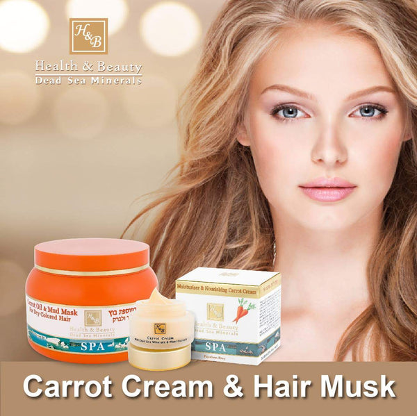 Health & Beauty - 1+1 SET - Carrot Cream & Hair Mask - DeadSeaShop-com