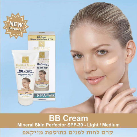 Health & Beauty - BB Cream SPF-30 - DeadSeaShop-com
