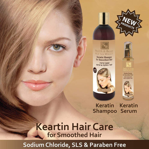 Health & Beauty - 1+1 SET - Keratin Hair Care - DeadSeaShop-com