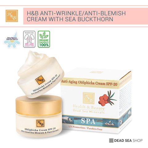 Health & Beauty - Anti-Aging Obliphicha Facial Cream - DeadSeaShop.com