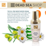 Health & Beauty - Oil Free Moisturizing Cream - DeadSeaShop.com