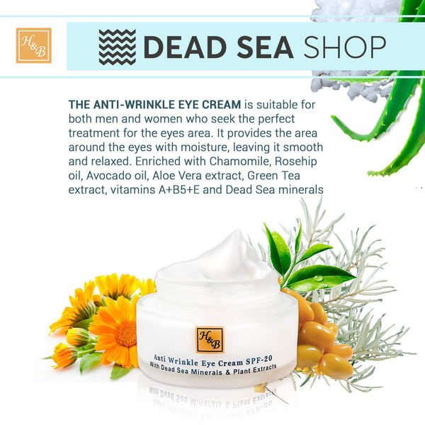 Health & Beauty - Anti Wrinkle Eye Cream SPF-20 - DeadSeaShop.com