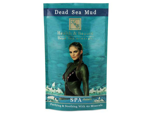 Natural Dead Sea Mud - 600gr