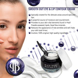 Black Pearl Royalty - Smooth Out Eye & Lip Contour Cream - DeadSeaShop.com