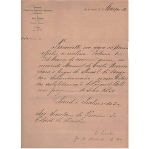 Carta manuscrita de Machado de Assis (1892 ou 1894)