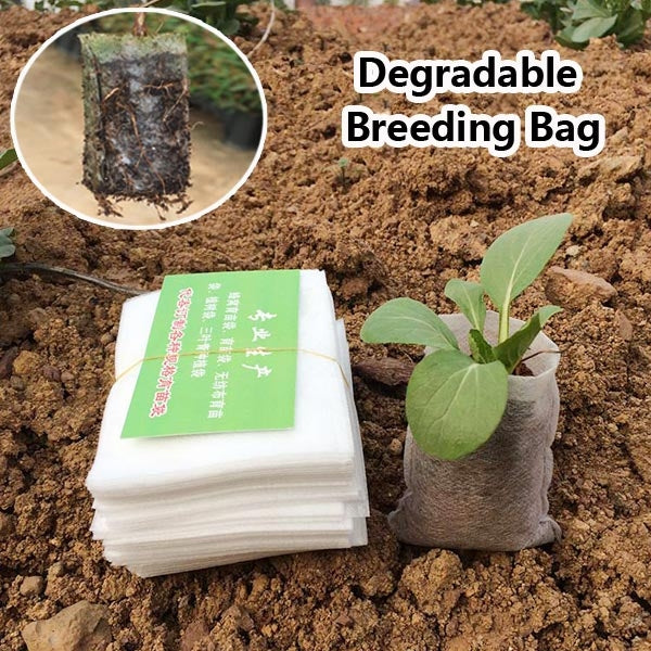100pcs Non-woven Fabric Degradable Plant Seedling Bags 8 x 10cm