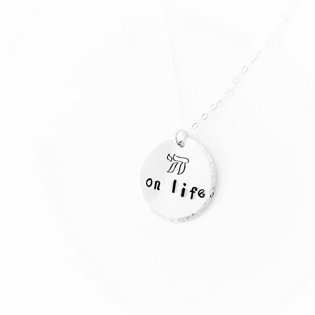 Chai On Life Hand Stamped Necklace Sterling Silver Chain - Sienna Grace Jewelry | Pretty Little Handcrafted Sparkles