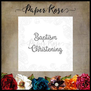 Paper Rose Die Set - Baptism Christening Small