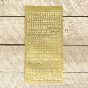 Sticker Sheet - Alphabet Small Gold