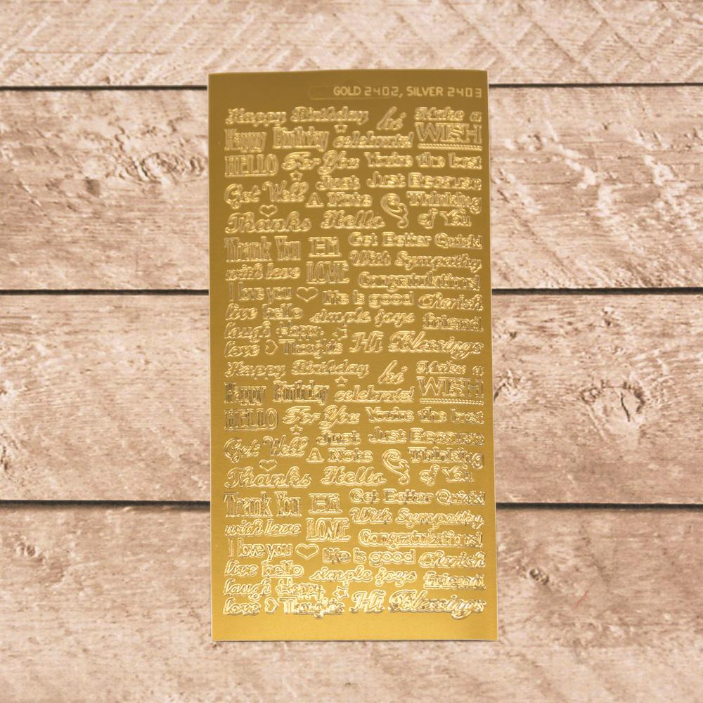 Sticker Sheet - Tiny Words & Phrases Gold
