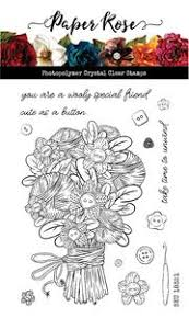 Paper Rose Stamp - Wooly Special Friend