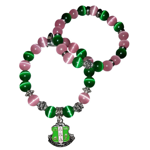 Alpha Kappa Alpha Stackable Bracelet
