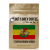 Single Origin Ethiopian OROMIA Harrar Organic Coffee - Out Of The Grey Coffee