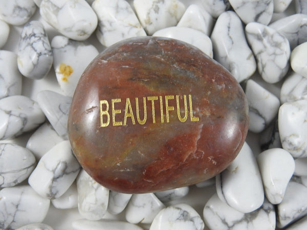Word Stone (Beautiful, Balance, or Cherish)