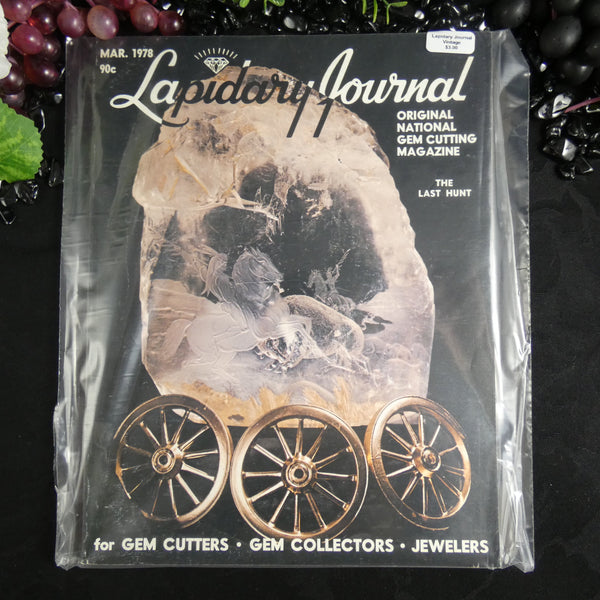 Vintage Lapidary Journal (March 1978)