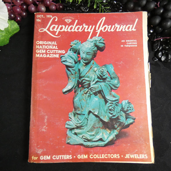 Vintage Lapidary Journal (October 1976)
