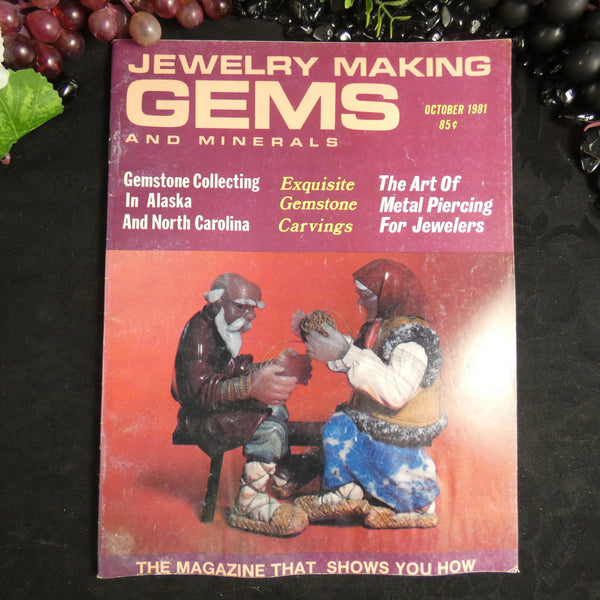 Vintage: Jewelry Making Gems and Minerals (October 1981)