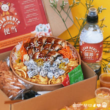 Plentiful Wealth Lo Hei Gift Box for 1 pax