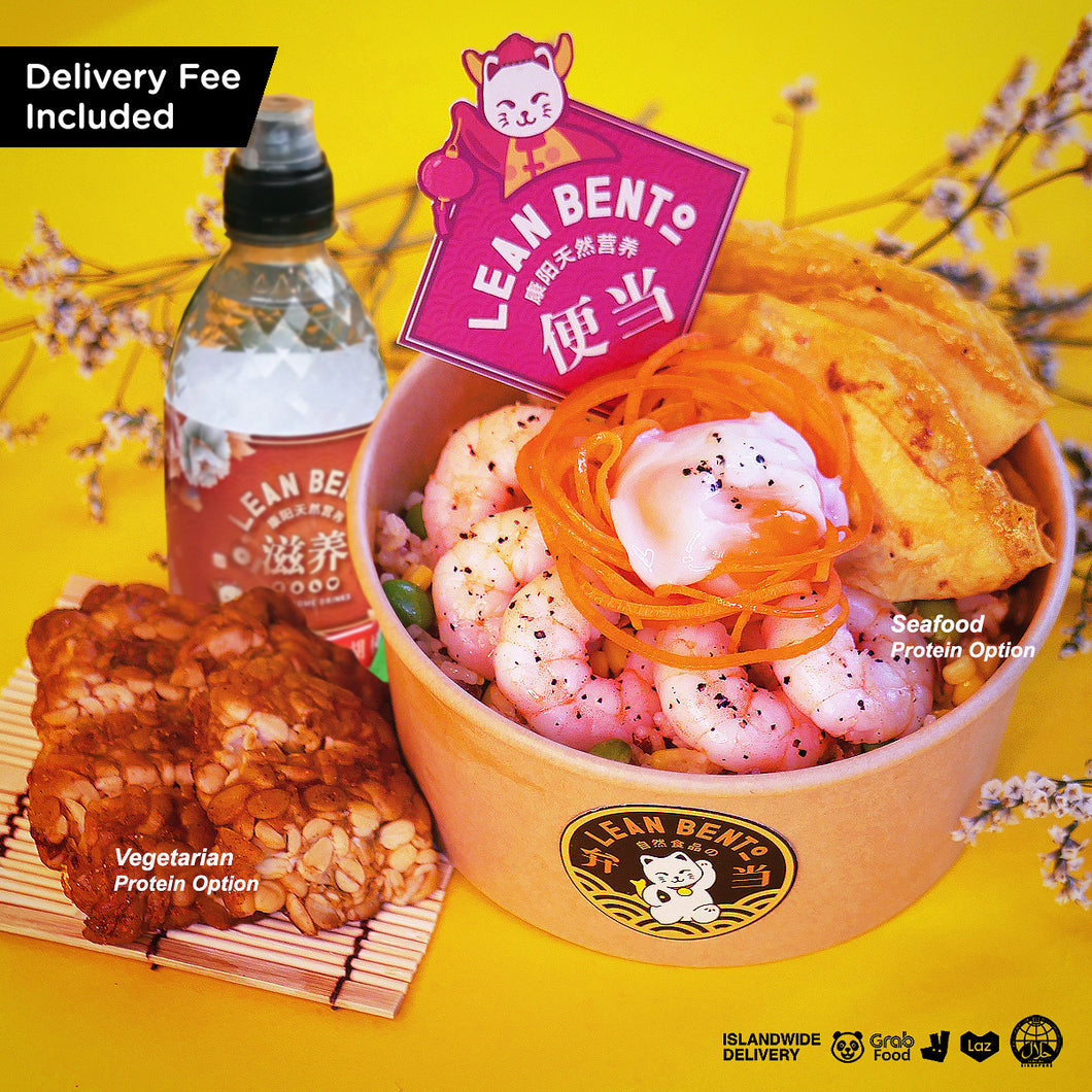 Multiple Location Delivery - Happiness Bento for 1 pax (min 6 bento)