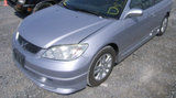 2004 2005 HONDA CIVIC HFP REVERB STYLE FRONT BODY KIT COUPE