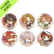 Code: Realize Fairytale Ver. Can Badges