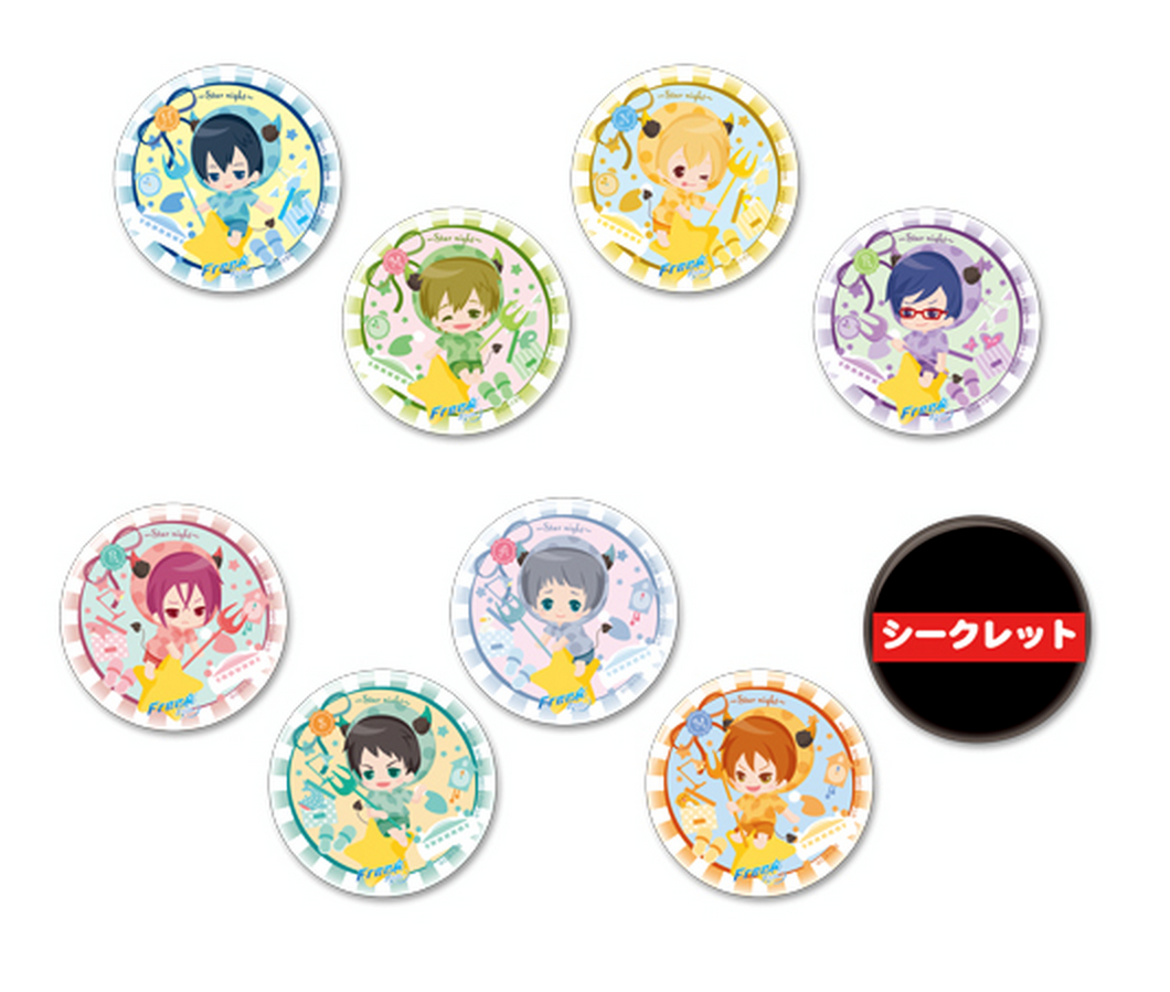 FREE! ~Star Night~ Taito Kuji Compact Mirrors