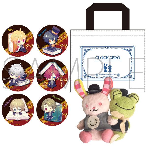 Otomate Party 2017 Exclusive Goods! Clock Zero Set