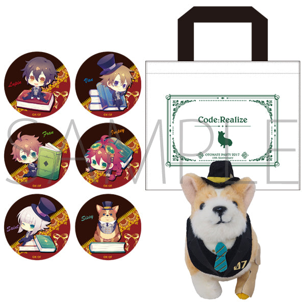 Otomate Party 2017 Exclusive Goods! Code:Realize Set