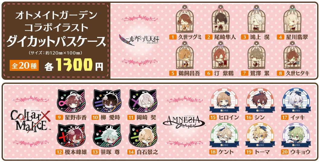 (PRE-ORDER ARRIVING NOV 18) Stellaworth Store Exclusive Otomate Pass Cases