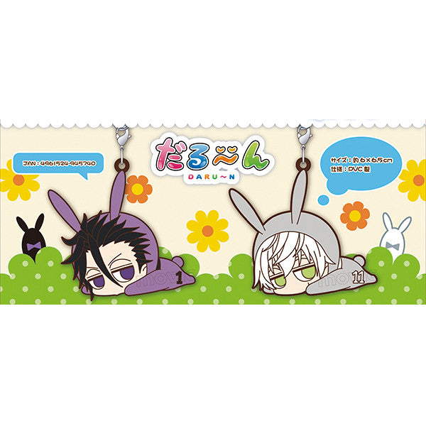 Tsukiuta -The Animation- Rubber Strap Set Daru~n