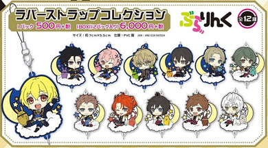 Tsukiuta -The Animation- Rubber Strap Collection (Rare)