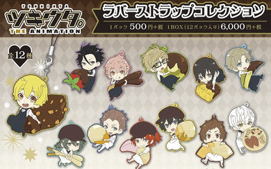 Tsukiuta -The Animation- MOVIC Food Rubber Straps