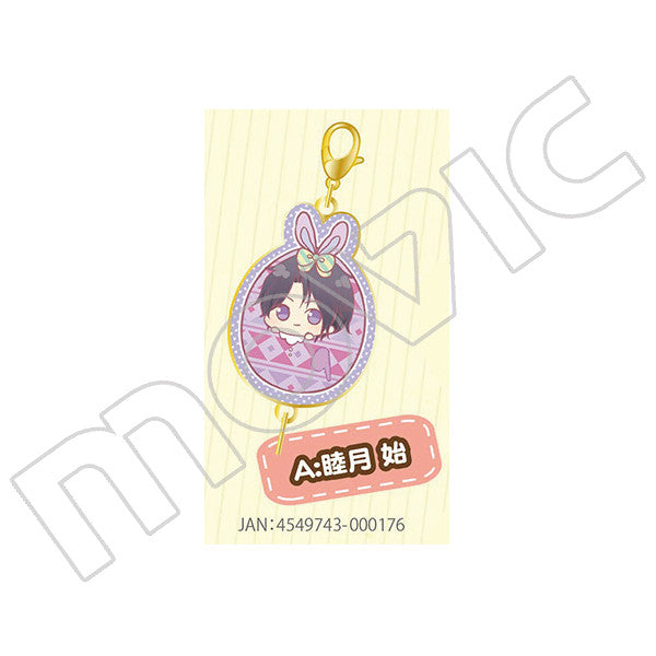 Tsukiuta -The Animation- MOVIC Exclusive Egg Charm: Hajime Mutsuki