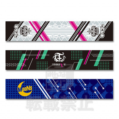 B-Project ~Beat*Ambitious~ Minna no Kuji Muffler Towels