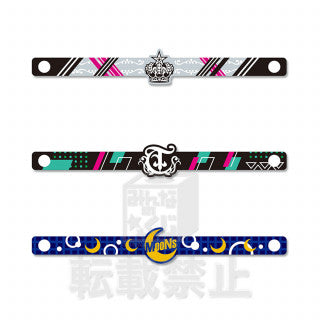 B-Project ~Beat*Ambitious~ Minna no Kuji Rubber Bands