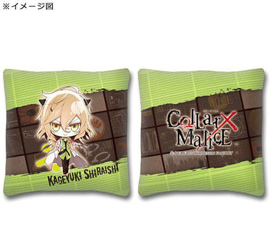 Collar x Malice Mini Cushion: Kageyuki Shiraishi