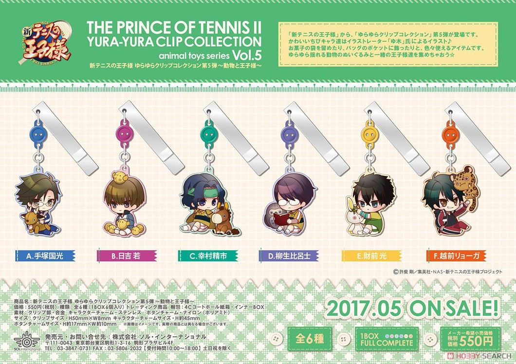 Prince of Tennis Yura Yura Clip Collection Vol. 5