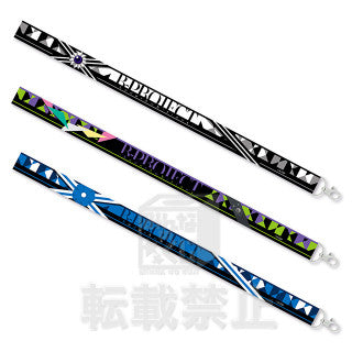 B-Project ~Next Dream~ Minna no Kuji Lanyards
