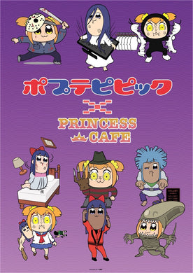 (Pre-order) Pop Team Epic x Princess Cafe Anime Collaboration Goods