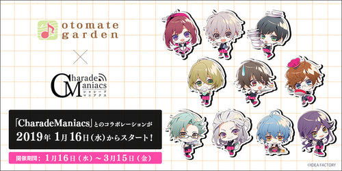 (PRE-ORDER ARRIVING SECOND WEEK OF MARCH)  Charade Maniacs x Otomate Garden Cafe Collaboration Goods